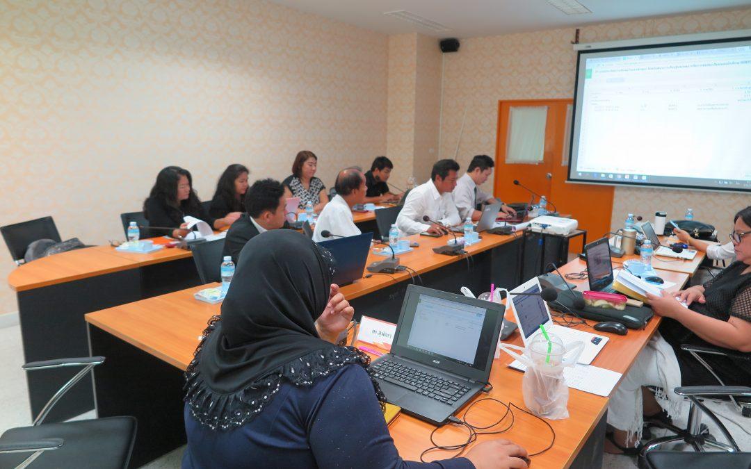 โครงการเตรียมความพร้อมในการตรวจติดตามประกันคุณภาพการศึกษาระดับหลักสูตรและคณะ