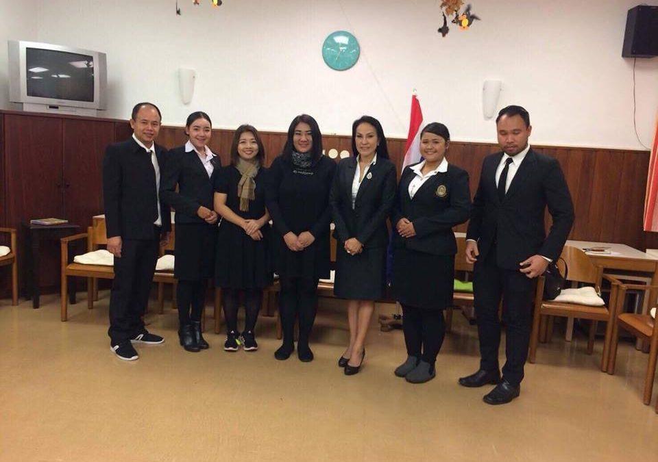 โครงการการเดินทางไปนิเทศนักศึกษาฝึกประสบการณ์วิชาชีพ ณ ประเทศอังการี และประเทศออสเตรีย ระหว่างวันที่ 15 – 25 ตุลาคม 2560