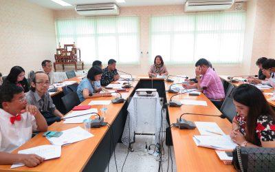 """การประชุมคณะกรรมการจัดโครงการประกวดดนตรีไทยมหาวิทยาลัยราชภัฏสุรินทร์ ครั้งที่ ๒ """"ดุริยะประชัน น้อมอภิวันท์คีตราชา"""""""