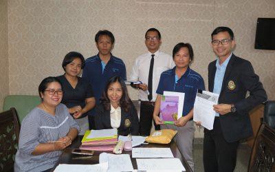 การประชุมแต่งตั้งคณะกรรมการจัดทำวารสารมนุษยศาสตร์และสังคมศาสตร์ ครั้งที่ 1/2560