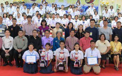 """โครงการประกวดดนตรีไทยมหาวิทยาลัยราชภัฏสุรินทร์ ครั้งที่ ๒""""ดุริยะประชัน น้อมอภิวันท์คีตราชา"""" ระดับมัธยมศึกษา ณ หอประชุมใหญ่มหาวิทยาลัยราชภัฏสุรินทร์"""