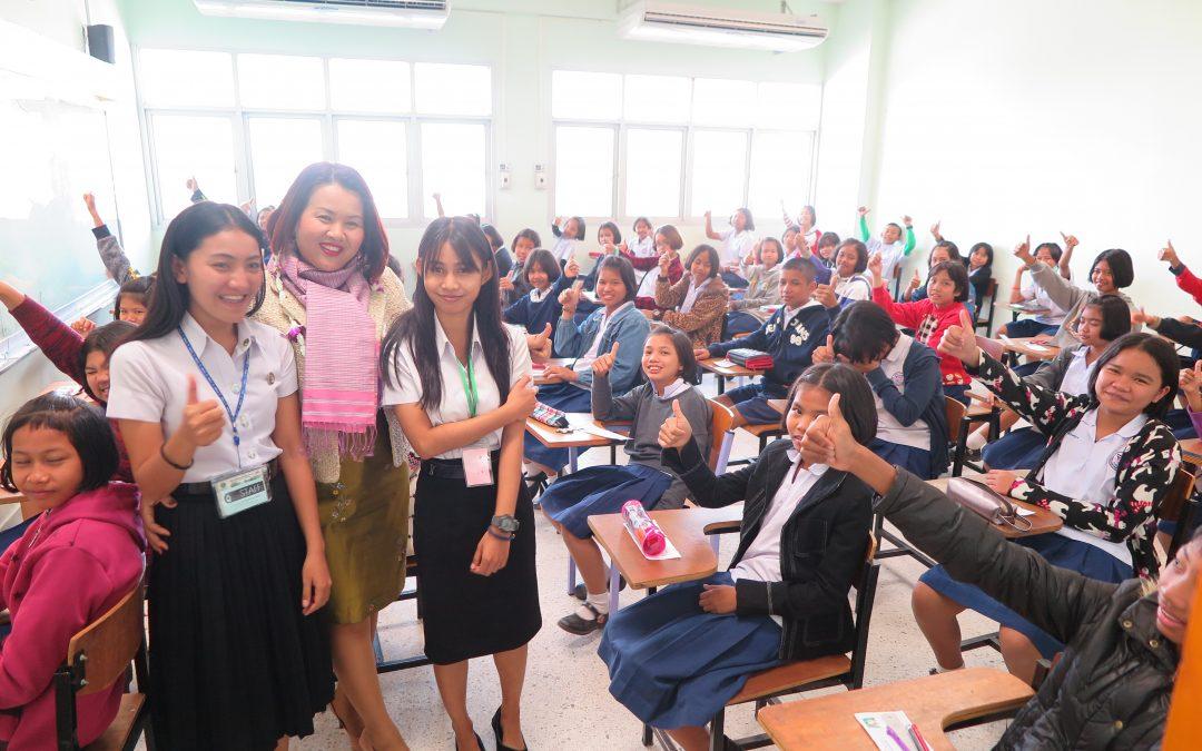 โครงการสอบแข่งขันความสามารถทางวิชาการ ครั้งที่ 23 ประจำปีการศึกษา 2560