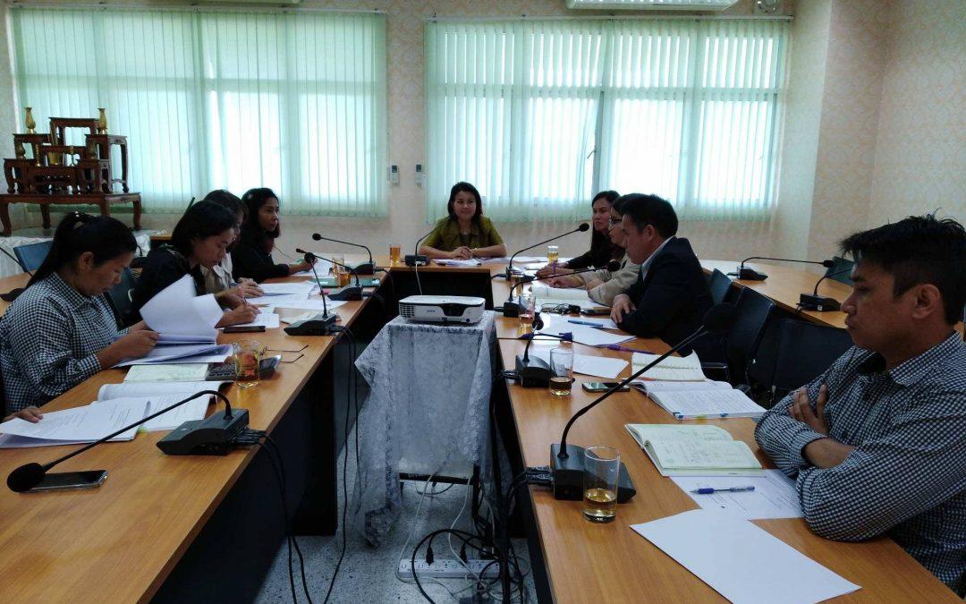 การประชุมเตรียมความพร้อมในการจัดเก็บข้อมูลเรื่องการพัฒนาแผนกลยุทธ์   แผนกลยุทธ์ทางการเงิน การวิเคราะห์ต้นทุนต่อหน่วย แผนบริหารบริหารความเสี่ยง