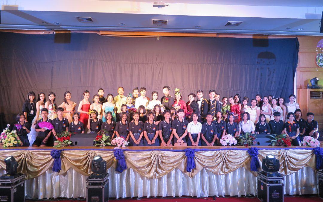 การแสดงละครเวที ในชื่อThe Phantom Of The Opera The Musical (SRRU)