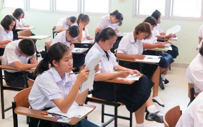 การสอบวัดความรู้พื้นฐานบุคคลเพื่อเข้าศึกษาต่อในระดับปริญญาตรี ภาคปกติ (รอบที่ 2) ปีการศึกษา 2561