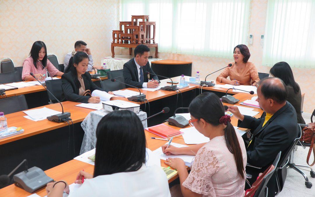 การประชุมติดตามการเตรียมความพร้อมด้านการประกันคุณภาพการศึกษา ระดับหลักสูตร คณะมนุษยศาสตร์และสังคมศาสตร์ ประจำปีการศึกษา 2560